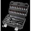"Гедоре 1/4""-Комплект инструменти 46 части в куфар TOPMASTER Cr-V"