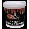 Латекс и интериорна боя за вътрешно боядисване КАЛЕО БЯЛ 1.5 кг